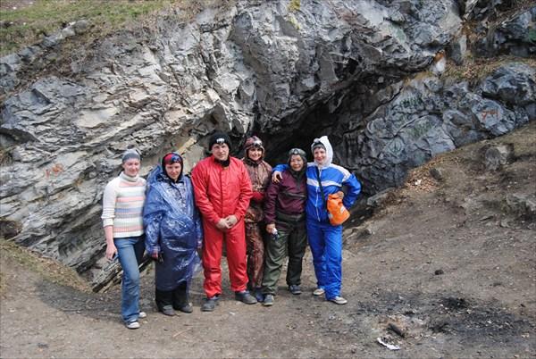 У входа в Смолинскую пещеру