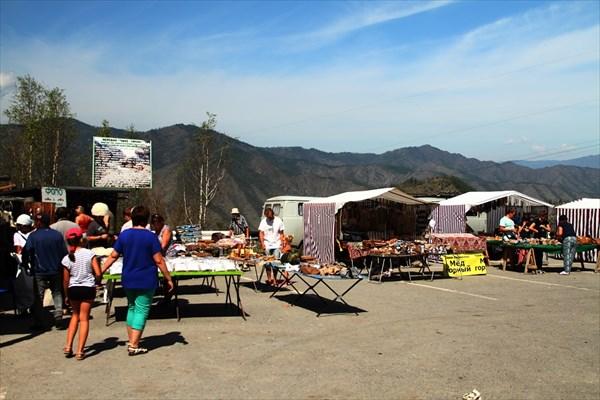 Торговля на перевале Чике-Таман