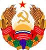 на фото: Приднестровье