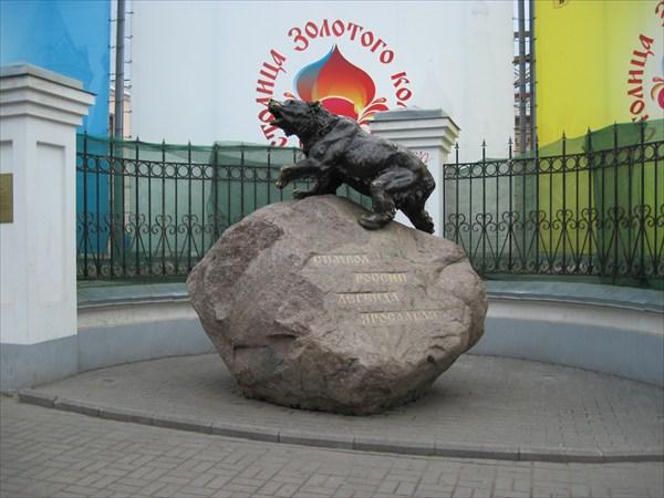 72.Ярославль