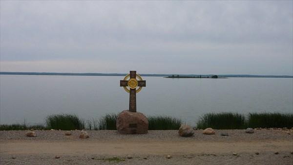 Памятный крест